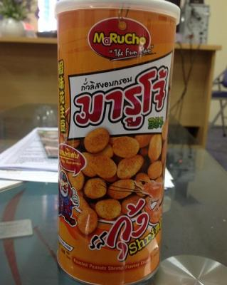 Canned shrimp nuts