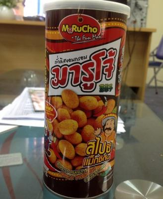 Canned spicy Mexican nuts
