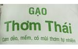 Thai Fragrant Rice (1kg)