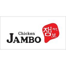 Jambo Chicken