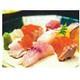Special Sashimi A