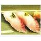 Shiromi sushi
