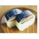 Shime saba sushi