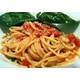 Spaghetti Pomodoro Basilico