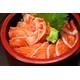 Sake don+ miso soup