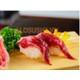 Sushi roasted Japanese beef
