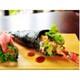Funnel-shaped fried shrimp sushi