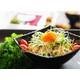 Seaweed crab eggs salad