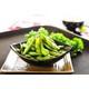 KV1 Boiled Japanese Soybeans