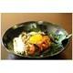 SA15 Japanese beef mixed yukke sauce