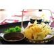 MC2 Vegetables Tempura