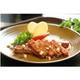 MN1 Special Japanese boneless beef rib