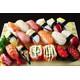 SU2 Synthetic Sushi 12 pieces