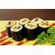 SU23 Sushi rolled Salmon skin