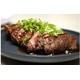 Beef suteki(steak)