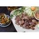 Pork Hanger Steak grilled w/Talauma Seeds