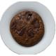 Mocha Cookie (single)