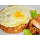 Fried rice with Korean Kimchi
