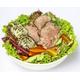 B2. Thai Happiness Salad