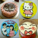 20cm round cake