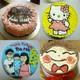 22cm round cake
