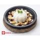 Chicken Cashew Nut Rice