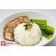 Crispy Fried Pork Rice