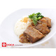 Stewed Beef Rice