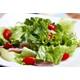 Ham & fresh vegetables salad