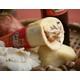 Chicken mushroom sauce pizza cone