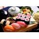 Nigiri Sushi special set