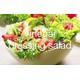 Classical salad
