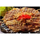 Cabbage Okonomiyaki