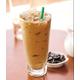 Iced milk Espresso