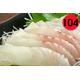 Shibasu sashimi