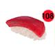 Cơm nhật nắn cá ngừ