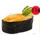 Spicy shibasu gunkan