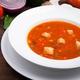 Beef & Vegetable Soup