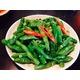 Fresh Green Beans sauteed w/Chilli, Lemongrass & Garlic