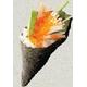 Sake avocado