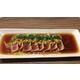 Broiled tuna