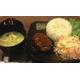 Japanese Hamburger