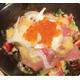 Ikura, jambon salad