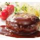 Japanese sauce hamburger