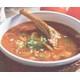 Kharcho Lamb Soup