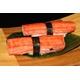Kaniboko Sushi