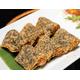 Deep fried spring roll w/ sesame pancake