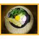 Yaki Udon Hot Pot