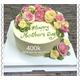 Birthday cake 20cm