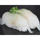 White fish sushi